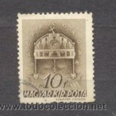 Sellos: HUNGRIA, USADO. Lote 20918299