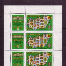 Sellos: HUNGRIA 2824 HB*** - AÑO 1982 - EXPOSICION FILATELICA INTERNACIONAL AGROFILA 82 - MAPAS. Lote 20994931
