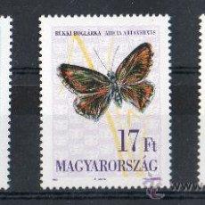 Sellos: HUNGRIA AÑO 1993 YV 3420/22*** MARIPOSAS - INSECTOS - FAUNA - NATURALEZA. Lote 22335841