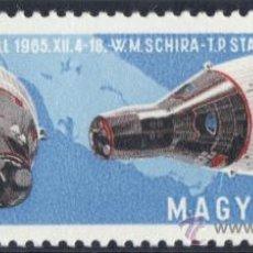 Sellos: HUNGRIA - 1966 ( YV. - 1873 ) ( USADO ) CONQUISTA DEL ESPACIO. Lote 22547832