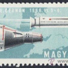 Sellos: HUNGRIA - 1966 ( YV. - 1875 ) ( USADO ) CONQUISTA DEL ESPACIO. Lote 22547902