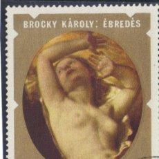 Hungria - 1974 ( Yv. - 2381 ) ( Usado ) Pinturas de Desnudos Femeninos