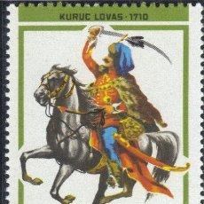 Sellos: HUNGRIA - 1978 ( YV. - 2593 ) ( USADO ) HUSARES HUNGAROS. Lote 22615186