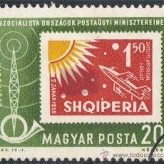 Sellos: HUNGRIA - 1963 AEREO ( YV. - 258 ) ( USADO ) CONFERENCIA DE LOS MINISTROS DE TELECOMUNICACIONES. Lote 22634326