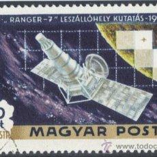 Sellos: HUNGRIA - 1969 AEREO ( YV. - 312 ) ( USADO ) INTERCOSMO - DESCUBRIMIENTO DEL ESPACIO. Lote 22635321