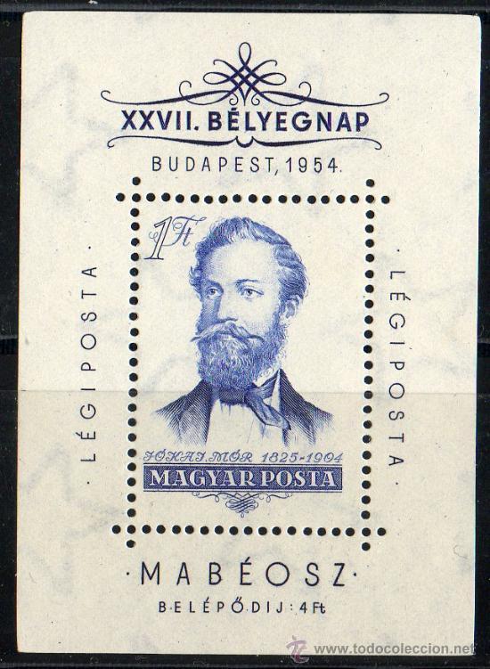 HUNGRÍA AÑO 1954 YV HB 30*** DÍA DEL SELLO - M. JOKAI - PERSONAJES (Sellos - Extranjero - Europa - Hungría)