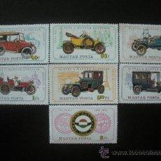 Sellos: HUNGRIA 1975 IVERT 2425/31 * AUTOMOVILES ANTIGUOS - 75º ANIVERSARIO FUNDACIÓN MAGYAR AUTOCLUB. Lote 23595194