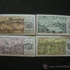 Sellos: HUNGRIA 1971 IVERT 2144/7 *** EXPOSICIÓN FILATÉLICA INTERNACIONAL - BUDAPEST-71. Lote 24318070