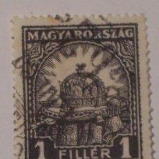 Sellos: MAGYARORSZAC 1 FILLER (HUNGRIA) SELLO USADO Y CON SEÑAL DE FIJASELLOS. Lote 26222322