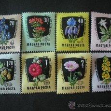 Sellos: HUNGRIA 1961 IVERT 1469/76 *** PLANTAS MEDICINALES INDUSTRIALES - FLORA. Lote 27669836