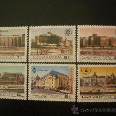 Sellos: HUNGRIA 1984 IVERT 2929/34 *** HOTELES DE BUDAPEST - ARQUITECTURA - MONUMENTOS. Lote 27944821