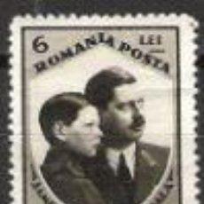 Sellos: 458 - RUMANIA RUMANIA AÑO 1932 N º 445. 22,00 €. SELLOS CLASICOS. BUENO. SELLOS. Lote 30440557