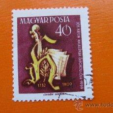 Sellos: 1959 HUNGRIA, SELLO CONMEMORATIVO DE JOSEPH HAYDN, YVERT 1308. Lote 31001634