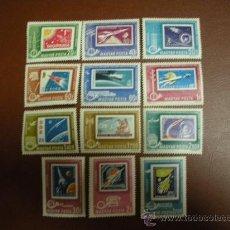 Sellos: HUNGRIA 1963 AEREO IVERT 258/69 *** CONFERENCIA DE MINISTROS DE CORREOS EN BUDAPEST. Lote 31211368