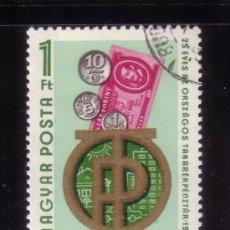 Sellos: HUNGRIA 2356 - AÑO 1974 - 25º ANIVERSARIO DE LA CAJA NACIONAL DE AHORROS. Lote 32825741