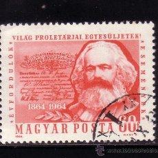 Sellos: HUNGRIA 1680 - AÑO 1964 - CENTENARIO DE LA PRIMERA INTERNACIONAL SOCIALISTA - KARL MARX. Lote 32906728