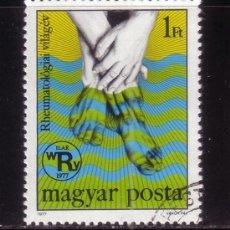 Sellos: HUNGRIA 2585 - AÑO 1977 - AÑO DE LA REUMATOLOGIA. Lote 32906829