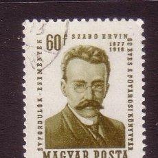 Sellos: HUNGRÍA 1681 - AÑO 1964 - 60º ANIVERSARIO DE LA BIBLIOTECA FAVAROSI KONYUTAR. Lote 33299516