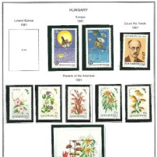 Sellos: HUNGRIA AÑO 1991 EUROPA 2 VALORES EN NUEVO SERIE COMPLETA. Lote 34663099