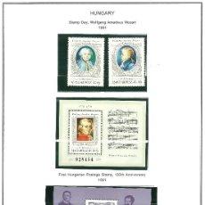 Sellos: HUNGRIA AÑO 1991 EN NUEVO MOZART SERIE COMPLETA 2 VALORES + HOJA BLOQUE. Lote 34663367