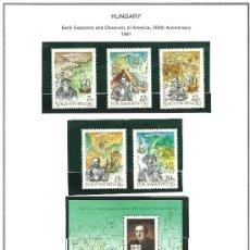 Sellos: HUNGRIA AÑO 1991 SERIE COMPLETA ( 5 VALORES ) + HOJA BLOQUE EN NUEVO. Lote 34663492