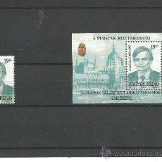 Sellos: HUNGRIA AÑO 1993 SERIE DE 1 VALOR + HOJITA BLOQUE EN NUEVO JOSEF ANTALI. Lote 34678822