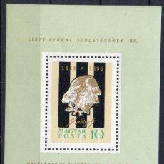 Sellos: HUNGRIA AÑO 1963 YV HB 39*** 75 ANVº DEL NACIMIENTO DE FERENC LISZT - MÚSICA - ESCULTURA - ARTE. Lote 34690241