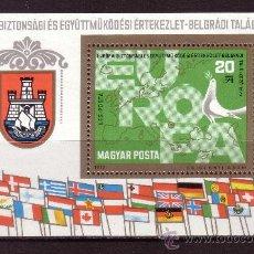 Sellos: HUNGRIA HB 132*** - AÑO 1977 - CONFERENCIA SOBRE LA SEGURIDAD Y COOPERACION EUROPEA, BELGRADO. Lote 35274323