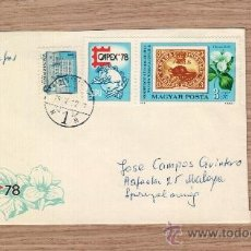 Sellos: 2 SOBRES HUNGARY . 1978. CAPEX 78. TORONTO INTERNATIONAL EXHIBIT. TRILLIUM. MAGYAR POSTA . Lote 35360990