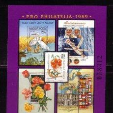 Sellos: HUNGRIA HB 208** - AÑO 1989 - PRO FILATELIA - FLORES - AVES - CONQUISTA DEL ESPACIO. Lote 35686630