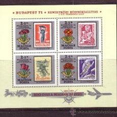 Sellos: HUNGRIA HB 88*** - AÑO 1971 - CENTENARIO DEL SELLO HUNGARO. Lote 35836033