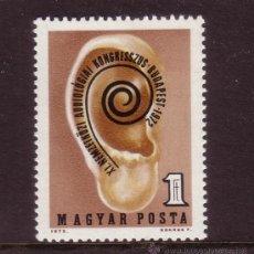 Sellos: HUNGRIA 2272*** - AÑO 1972 - CONGRESO INTERNACIONAL DE AUDIOLOGIA. Lote 36131762