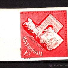 Sellos: HUNGRÍA 1593** SIN DENTAR - AÑO 1963 - CENTENARIO DE LA PRIMERA CONFERENCIA POSTAL INTERNACIONAL. Lote 29397319