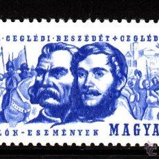 Sellos: HUNGRÍA 1642** - AÑO 1964 - 6º CENTENARIO DE LA CIUDAD DE CEGLED . Lote 39618613