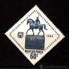 Sellos: HUNGRÍA 1670*** - AÑO 1964 - DÍA DE ALBA REGIA . Lote 39798509