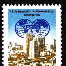 Sellos: HUNGRIA 2794** - AÑO 1982 - 10º CONGRESO DE LA FEDERACION SINDICAL MUNDIAL. Lote 40143911
