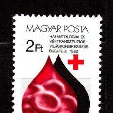 Sellos: HUNGRIA 2825** - AÑO 1982 - CONGRESO MUNDIAL DE HEMATOLOGIA Y TRANSFUSION SANGUINEA. Lote 40175977