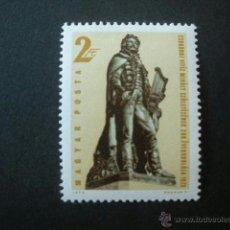Sellos: HUNGRIA 1973 IVERT 2345 *** BICENTENARIO DEL NACIMIENTO DEL POETA MIHALY CSOKONAY VITEZ. Lote 40732856