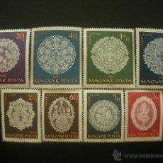 Sellos: HUNGRIA 1960 IVERT 1345/52 * ENCAJES DE HALAS - ARTESANIA . Lote 40932275