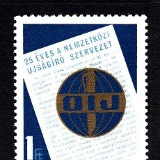 Sellos: HUNGRÍA 2176* - AÑO 1971 - 25º ANIVERSARIO DE LA ORGANIZACIÓN INTERNACIONAL DE PERIODISTAS. Lote 124636891