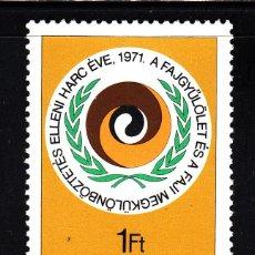 Sellos: HUNGRÍA 2208** - AÑO 1971 - AÑO INTERNACIONAL CONTRA EL RACISMO Y LA DISCRIMINACION. Lote 41240012