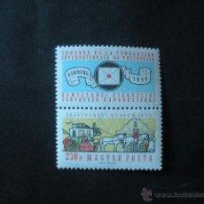 Sellos: HUNGRIA 1959 IVERT 1285 *** CONGRESO FEDERACIÓN INTERNACIONAL DE FILATELIA EN HAMBURGO. Lote 41363793