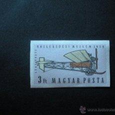 Sellos: HUNGRIA 1959 AEREO IVERT 23 *** MUSEO DE LAS COMUNICACIONES - AVION ZSELYI. Lote 41363844