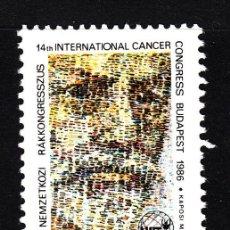 Sellos: HUNGRIA 3048** - AÑO 1986 - MEDICINA - 14º CONGRESO INTERNACIONAL DEL CANCER. Lote 41379936