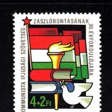 Sellos: HUNGRIA 3095** - AÑO 1987 - 30º ANIVERSARIO DE LA ORGANIZACION DE LA JUVENTUD COMUNISTA. Lote 41379962