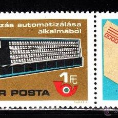 Timbres: HUNGRÍA 2624** - AÑO 1978 - AUTOMATIZACION DEL CODIGO POSTAL. Lote 41566223