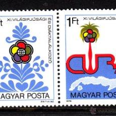 Sellos: HUNGRIA 2620/21** - AÑO 1978 - FESTIVAL MUNDIAL DE LA JUVENTUD Y DE LOS ESTUDIANTES EN LA HABANA. Lote 41628867