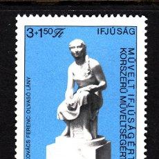 Sellos: HUNGRIA 2651** - AÑO 1979 - ESCULTURA - OBRA DE FERENC KOVACS. Lote 41629037