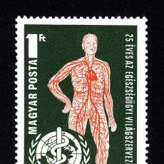 Sellos: HUNGRÍA 2299** - AÑO 1973 - 25º ANIVERSARIO DE LA ORGANIZACION MUNDIAL DE LA SALUD. Lote 41659955