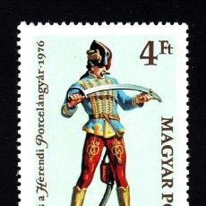Sellos: HUNGRÍA 2514** - AÑO 1976 - 150º ANIVERSARIO DE LA INDUSTRIA DE LA PORCELANA HUNGARA. Lote 41660033